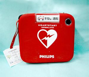 AED(自動体外式除細動器)